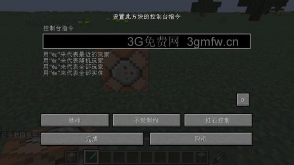 我的世界(minecraft)1.9【脉冲/连锁】按钮命令方块教程