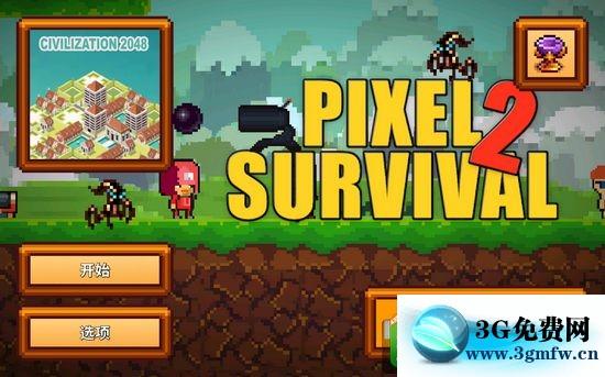 像素生存者2铁条怎么做?Pixel Survival 2铁条制作教程