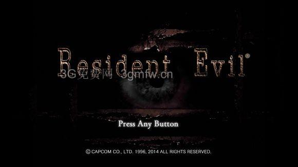 生化危机游戏好玩吗? Resident Evil游戏评测
