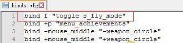 影子武士2飞行模式怎么调?Shadow Warrior 2飞行模式手动修改指南