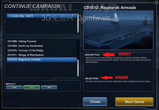 北极圈海战(Naval War Arctic Circle)游戏操作图文教程