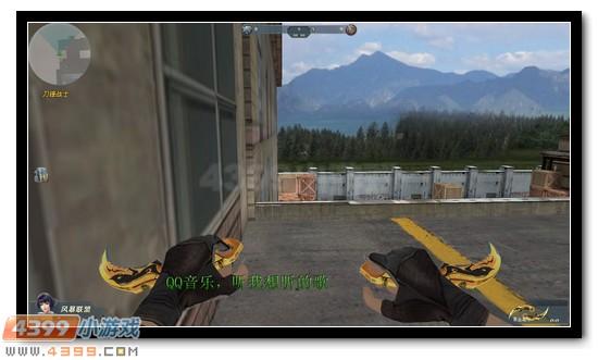 生死狙击刀锋战士暴力街区怎么玩?生死狙击刀锋战士暴力街区解析