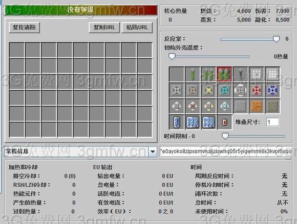 我的世界IC2实验版核电怎么摆? minecraft工业2实验版核电摆法