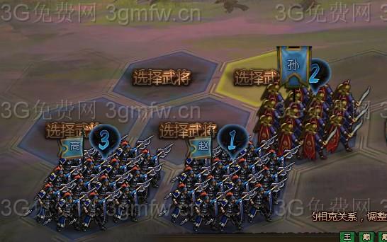 大皇帝OL帝王之路史诗战役一阶战场平民攻略