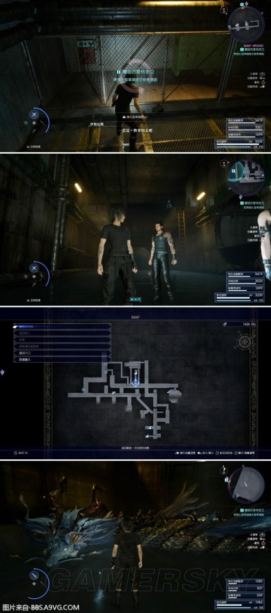最终幻想15(FF15)王都下水道开关柜位置在哪?