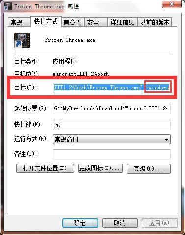 魔兽争霸3侠客风云传1.6.5任务图文攻略
