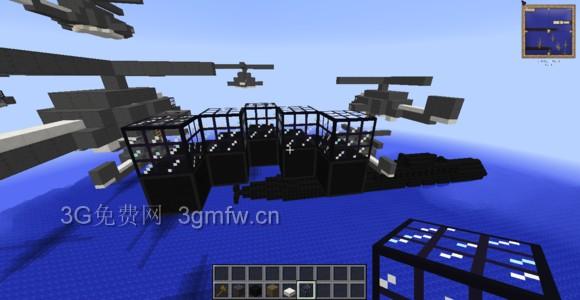 我的世界直升机怎么造? minecraft直升机制作教程