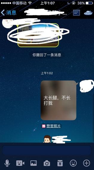 QQ群赞赏照片功能查看方法