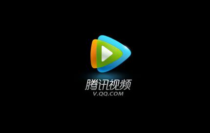 腾讯视频vip账号共享已成历史 腾讯视频VIP账号禁止多人使用