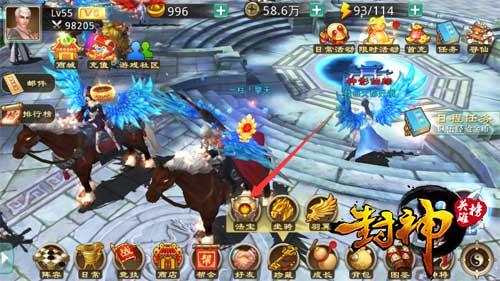 封神英雄榜各有超强功能 法宝系统玩法与技巧分析