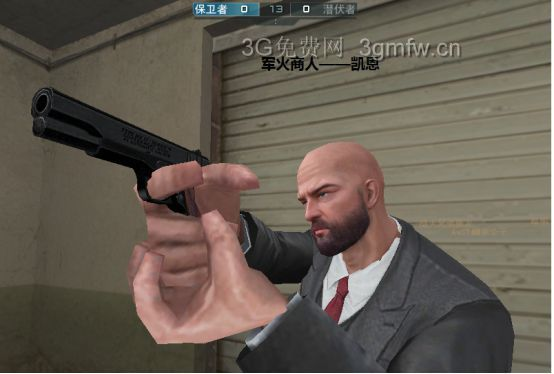 CF刺杀模式当一名最强保镖 凯恩的安危就交给你了
