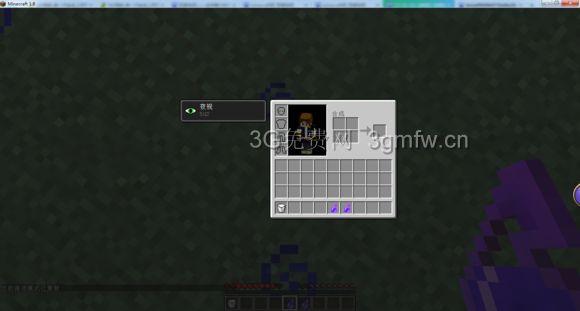 我的世界(Minecraft)PVP实用技巧大全