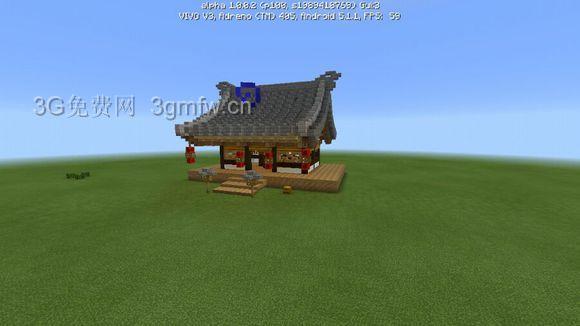 我的世界(Minecraft)中式古风小屋建筑图文教程