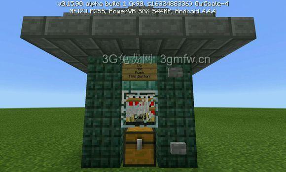 我的世界(Minecraft)PC版刷鸡机图文教程