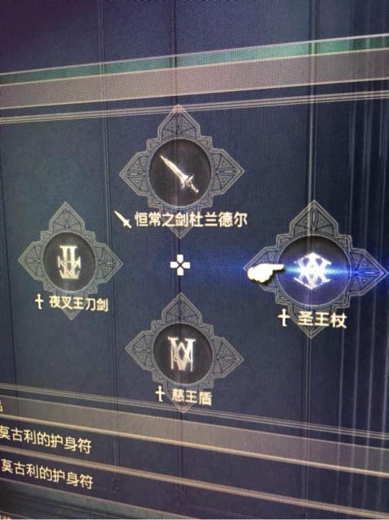 最终幻想15(FF15)科斯达马克塔迷宫新手建议