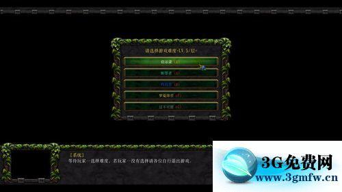 魔兽争霸3《梦天墟》1.0.5正式版选隐藏英雄攻略