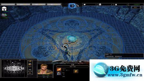 魔兽争霸3《修罗炼狱》1.08正式版开局攻略