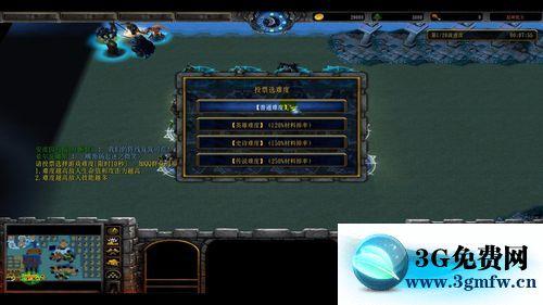 魔兽争霸3《争霸艾泽拉斯》1.08正式版开局攻略