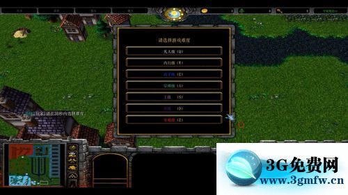 魔兽争霸3《守城物语》3v1.51正式版新手攻略