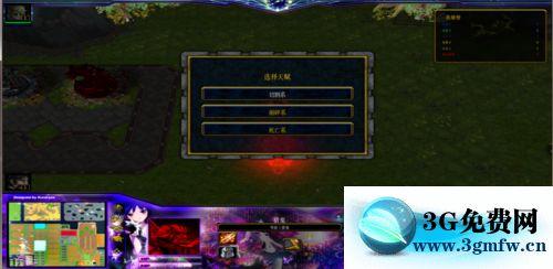 魔兽争霸3《陨灭の心炙》正式版1.5.2隐藏密码和做任务攻略