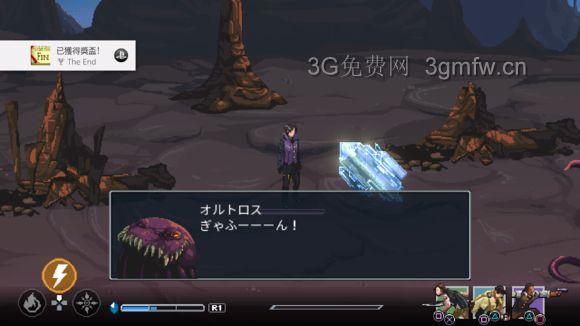 最终幻想15国王传说(A King's Tale: Final Fantasy XV)奖杯攻略